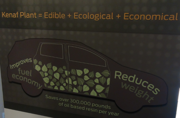 One of the Ford Escapes Eco-Features.